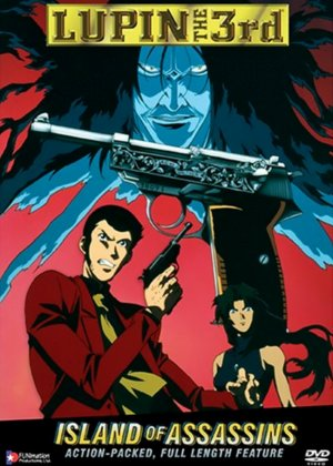 Lupin III: Island of Assassins poster