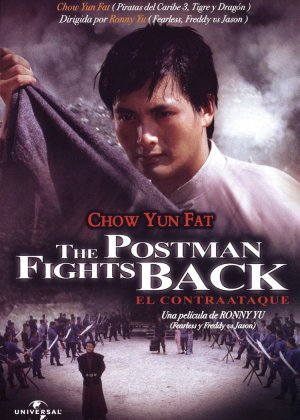 The Postman Fights Back poster
