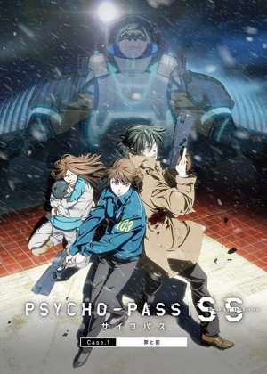 Psycho-Pass: Sinners of the System Case.1 - Crime and Punishment poster