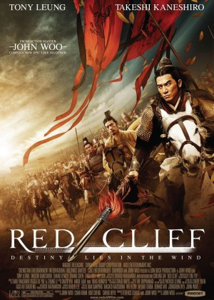 Red Cliff poster