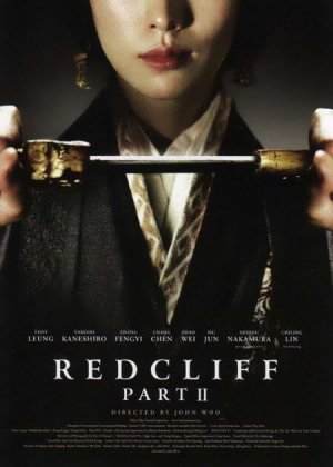Red Cliff: Part II poster
