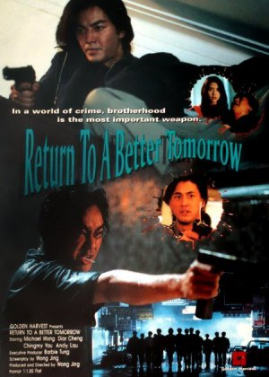 Return to a Better Tomorrow poster