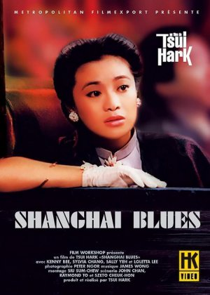 Shanghai Blues poster