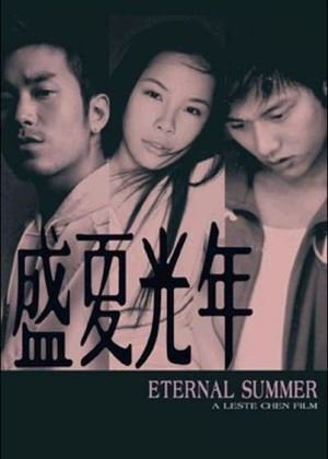 Eternal Summer poster