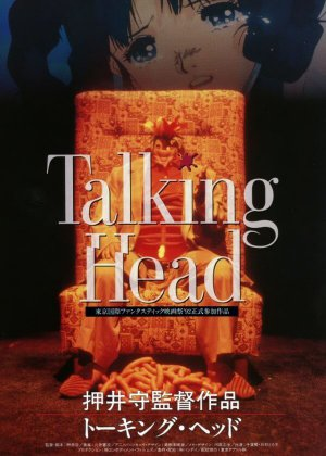 Talking Head poster