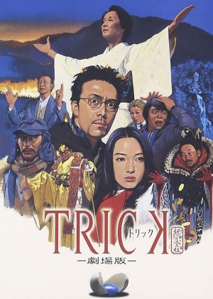 Trick: The Movie poster