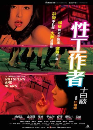Whispers and Moans poster