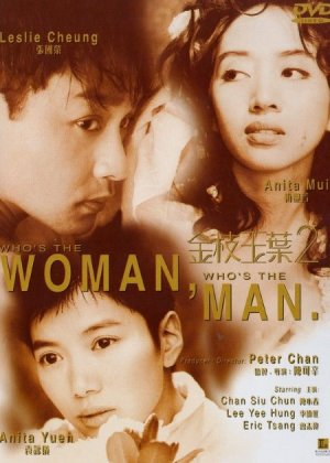 Who's the Woman, Who's the Man? poster