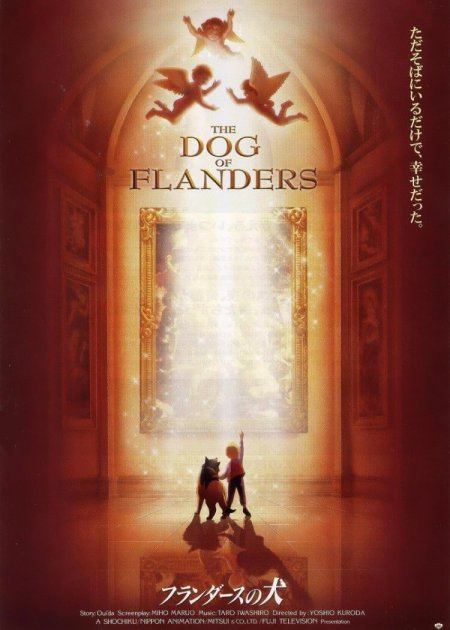 The Dog of Flanders poster