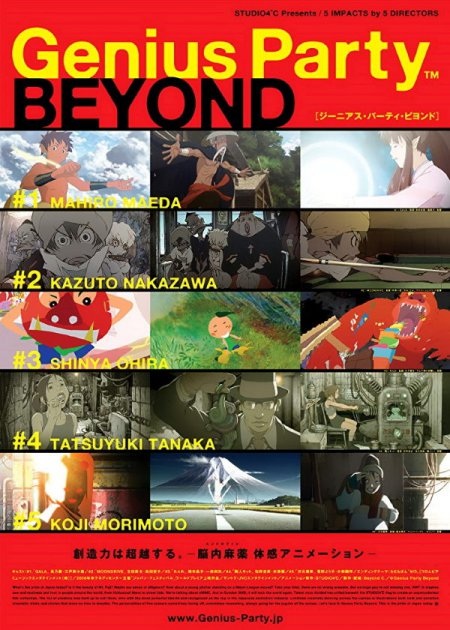 Genius Party Beyond poster