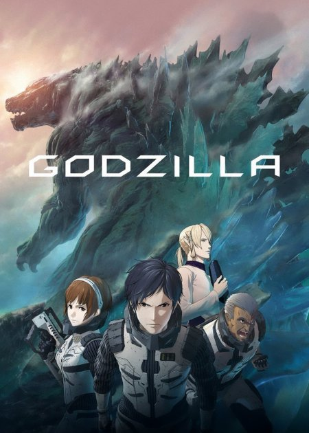 Godzilla: Monster Planet poster