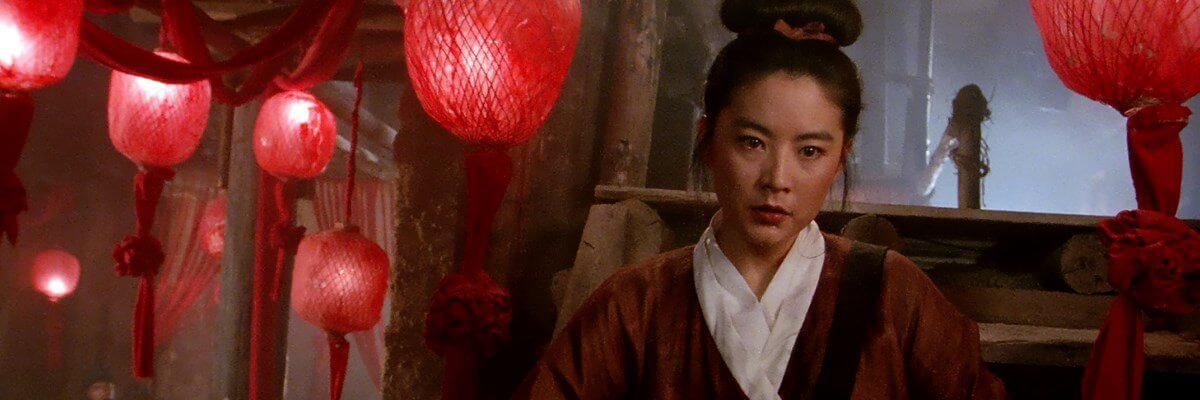 screen capture of New Dragon Gate Inn [Sun Lung Moon Hak Chan]